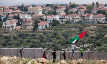 (16) سفير أوروبي يقدمون رسالة اجتجاجية للخارجية الإسرائيلية حول البناء بالمنطقة الرابطة بين القدس والضفة