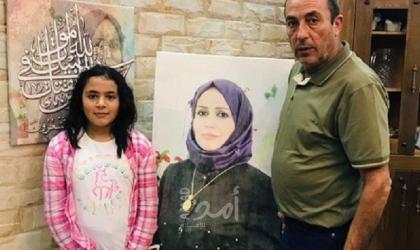 اغتالها إرهابي..صحيفة عبرية تكشف عرض مالي إسرائيلي تعويضاً لعائلة الشهيدة الرابي