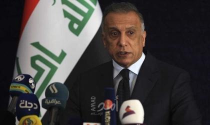 """الكاظمي يعلن حالة الاستنفار في قوى الأمن العراقية على خلفية تفجيرات """"ساحة الطيران"""""""
