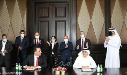 الإمارات وإسرائيل تتفقان على تشكيل لجنة تعاون مصرفي ومالي ..ونتنياهو يرحب