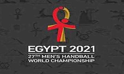 مصر تفوز على تشيلى 35 / 29 فى افتتاح بطولة العالم لكرة اليد