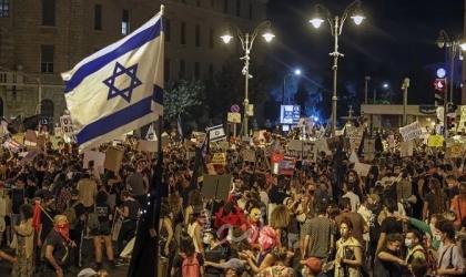 إسرائيل: مظاهرات حاشدة ضد نتنياهو تطالب باستقالته