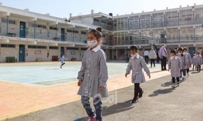 غزة: التعليم تُعلن موعد نهاية الإجازة والعودة للدوام المدرسي
