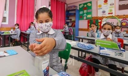 تعليم حماس تعلن تعليق الدراسة يومي الأربعاء والخميس