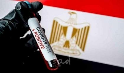 """مصر تسجل 66 حالة وفاة و1132 إصابة جديدة بفيروس """"كورونا"""""""