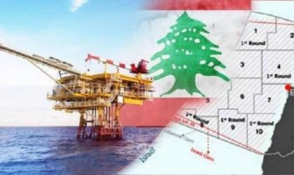 تأجيل مفاوضات ترسيم الحدود بين لبنان وإسرائيل إلى أجل غير مسمى
