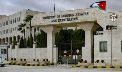الخارجية الأردنية تدين استمرار ميليشيات الحوثي استهداف المناطق السعودية