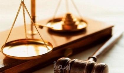 بداية رام الله تصدر حكماً بالأشغال الشاقة 3 سنوات لمدان بتهمة شهادة الزور