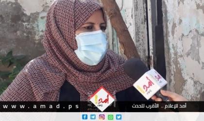 ياسمين مشعل: لا أريد مالاً أو كابونات .. أعيدوا بناء منزلي قبل أن ينهار فوق رأسي- فيديو