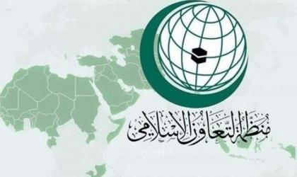 """""""التعاون الإسلامي"""" تجدد التزامها بدعم حقوق الشعب الفلسطيني في الذكرى 103 لإعلان بلفور"""