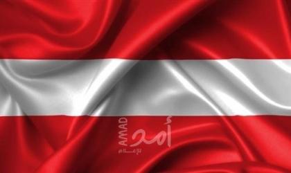 الخارجية النمساوية : تمديد حظر هبوط الطائرات من البرازيل وجنوب إفريقيا حتى 18 أبريل