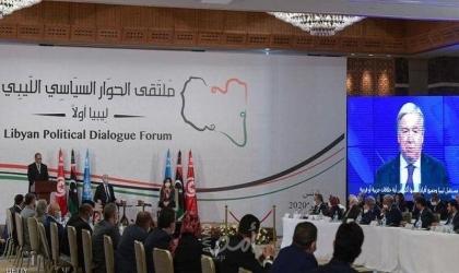 مسودة الحوار الليبي في تونس: دعوة لإنهاء المرحلة التمهيدية بانتخابات عامة