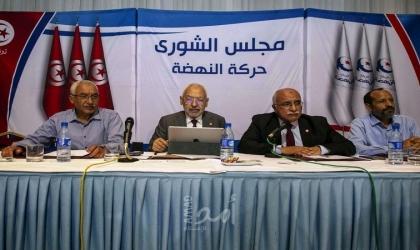 تونس: تأجيل موعد عقد مؤتمر مجلس الشورى وسط خلافات محتدمة