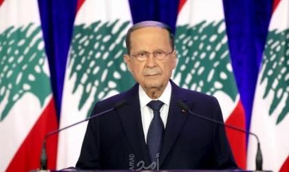 الرئيس عون يؤكد ضرورة حل القضية الفلسطينية بما يضمن حق العودة