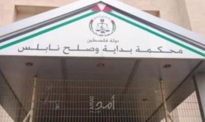 الأشغال الشاقة خمس سنوات لمدانين بتهمة محاولة اقتطاع جزء من الأراضي الفلسطينية