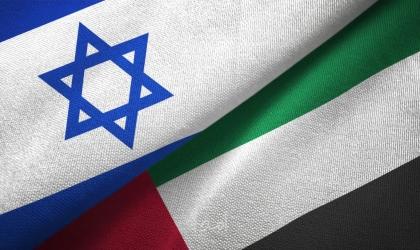الإمارات تدعو إسرائيل إلى خفض التصعيد في مدينة القدس المحتلة