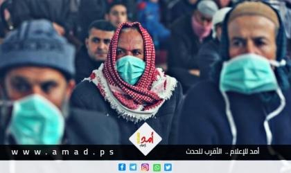 """صحة حماس: تسجيل (168) إصابة بـ""""كورونا"""" في قطاع غزة"""