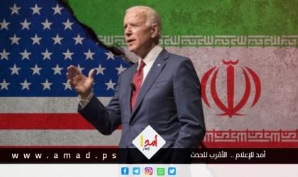محدث.. إدارة بايدن أبلغت إسرائيل مسبقا بنية إعلان الاستعداد للتفاوض مع إيران