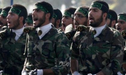 الحرس الثوري الإيراني يعلن تفكيك خلية إرهابية وقتل عدد من عناصرها
