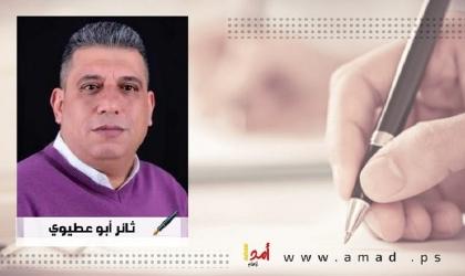 دحلان : الانقسام وصمة عار في ظل انتصار الشعب على سيف الاحتلال