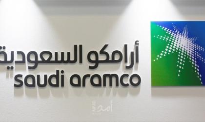 """""""أرامكو السعودية"""" تعلن عن الانتهاء من إصدار صكوك دولية بقيمة 6 مليارات دولار"""