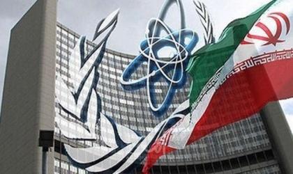ردود فعل دولية غاضبة على قرار إيران رفع نسبة تخصيب اليورانيوم