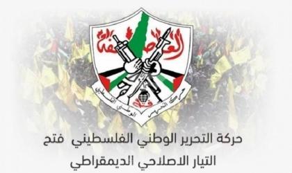 """التيار الإصلاحي في فتح  يقدم 30 سيارة اسعاف و20 ألف جرعة لقاح """"كورونا"""""""