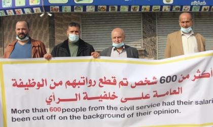 غزة: موظفون يُنظمون فعالية احتجاجًا على قطع رواتبهم من السلطة الفلسطينية - صور