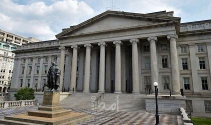 """""""الخزانة الأمريكية"""" تفرض عقوبات مرتبطة بـ""""الإرهاب"""" على كيانات وأفراد"""