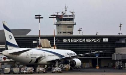 """إعلام عبري: دخول قرار إغلاق مطار """"اللد"""" حيز التنفيذ لمنع تفشي """"كورونا"""""""