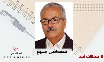 المغرب للجزائريين حبيب / 53