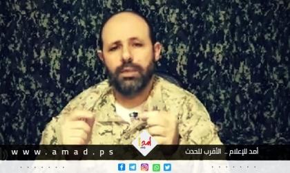 """""""أمد"""" ينشر تعميما داخليا للقسام حول ما كشفه باسل صالحية - صور"""