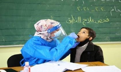 غزة: الأونروا تستأنف الفحوصات الطبية لطلاب الصف الأول بمدارسها