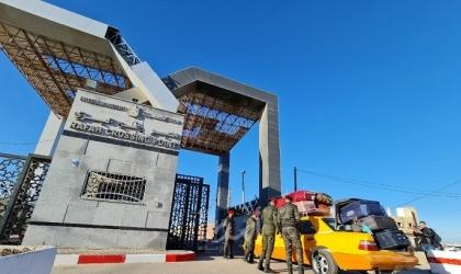 """داخلية حماس توضح آلية السفر عبر معبر رفح """"الخميس"""""""