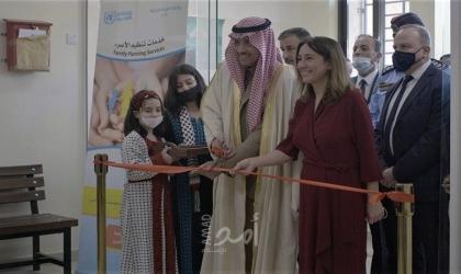 الأونروا تفتتح عيادة العقبة الممولة سعودياً في الأردن