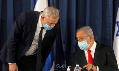 لأول مرة .. اجتماع إسرائيلي لمناقشة عودة واشنطن للمفاوضات مع إيران