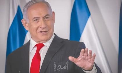 نتنياهو: لن يحصل ضم لأجزاء من الضفة دون موافقة بايدن