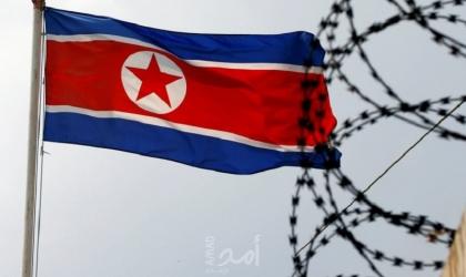 سيئول: كوريا الشمالية تصم أذنيها