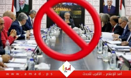 """""""مؤسسات المجتمع المدني"""" تعلّق مشاركتها في فعاليات مع الحكومة  حتى إلغاء قرارات """"الرئيس عباس"""""""