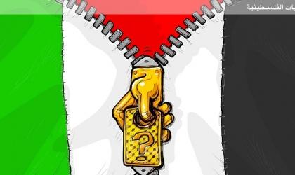 """معاريف: إسرائيل أبلغت الاتحاد الأوروبي عدم السماح لمراقبي """"الانتخابات"""" بدخول القدس"""