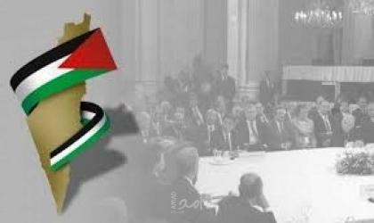 اللجنة التحضيرية لمؤتمر مسار البديل يصدر بيان في ذكرى يوم الأرض
