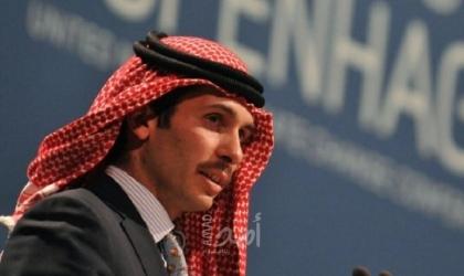 الأردن.. قرار جديد بخصوص حظر النشر في قضية الأمير حمزة