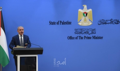 أبز قرارات الحكومة الفلسطينية