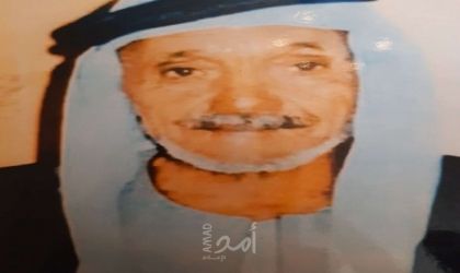 ذكرى رحيل المناضل العمدة الشيخ/ نصير حسين نصير النامولي عمدة جزيرة فاضل بالشرقية