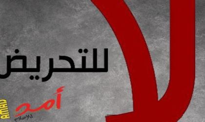 """""""مبادرون ضد التحريض"""" يطالبون بمناهضة التحريض والكراهية وتعزيز ثقافة احترام حق الاختلاف"""