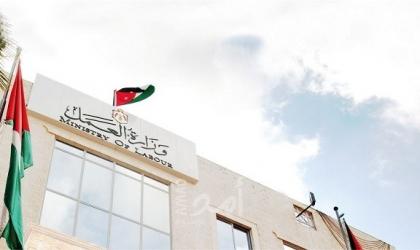 وزير العمل بحكومة رام الله يدعو منظمة العمل العربية لدعم التشغيل في فلسطين