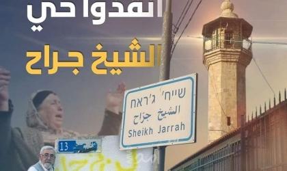 المالكييبعث رسالة للجنائية للدولية حولما يتعرض له حي الشيخ جراح