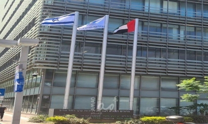 لأول مرة.. رفع علم الإمارات أمام مبنى السفارة في تل أبيب