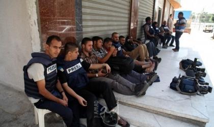 غزة: مطالبات صحفية بتوفير الحماية الدولية للصحفيين والمؤسسات الإعلامية