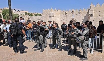 أحداث مسيرة الأعلام في القدس لحظة بلحظة.. شاهد وتابع
